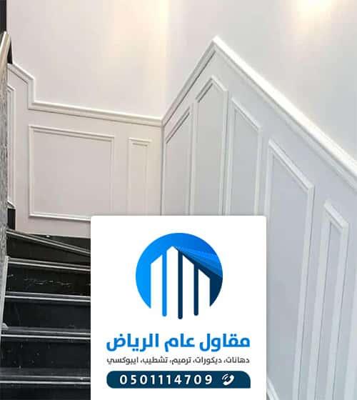 تركيب ديكورات براويز فوم في الرياض