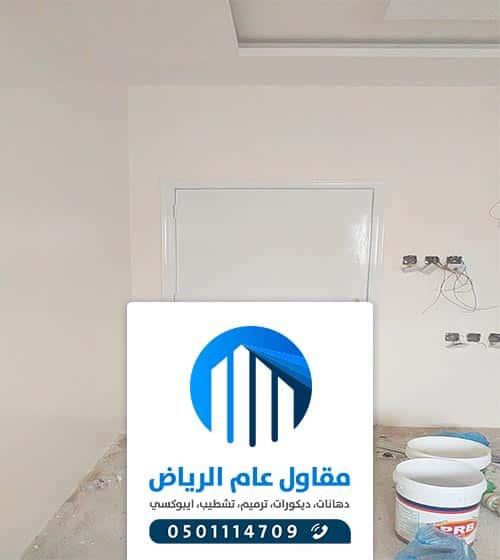 ارقام عمال دهانات في الرياض