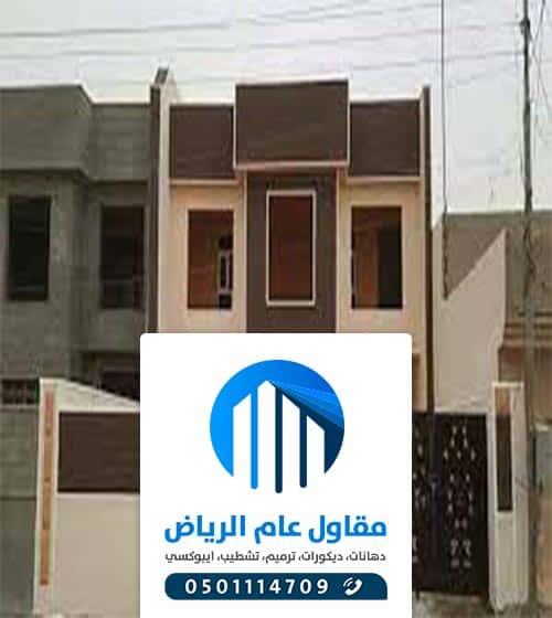 معلم دهانات خارجية في الرياض