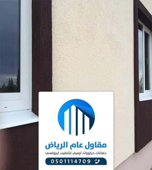 تشطيب دهانات الرياض