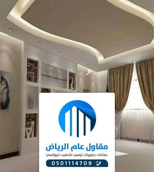 عامل دهان شرق الرياض