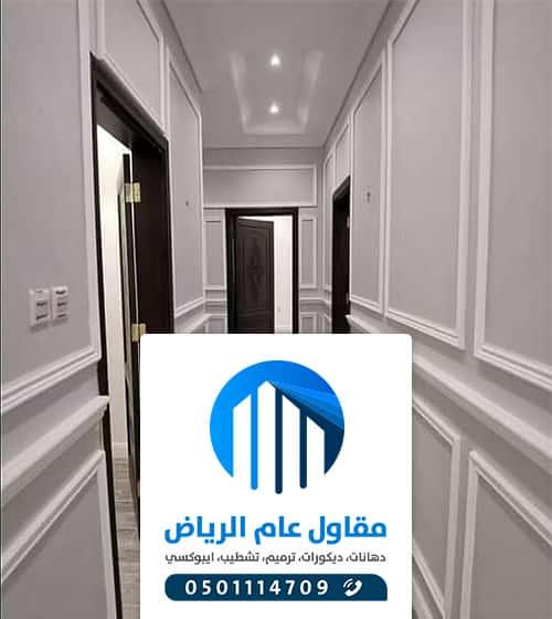 بانوهات فوم الرياض
