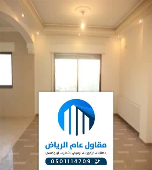 عمال دهانات الرياض