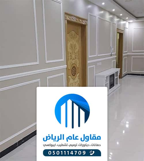محلات فوم الرياض