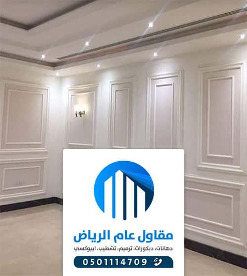 واجهات فوم الرياض