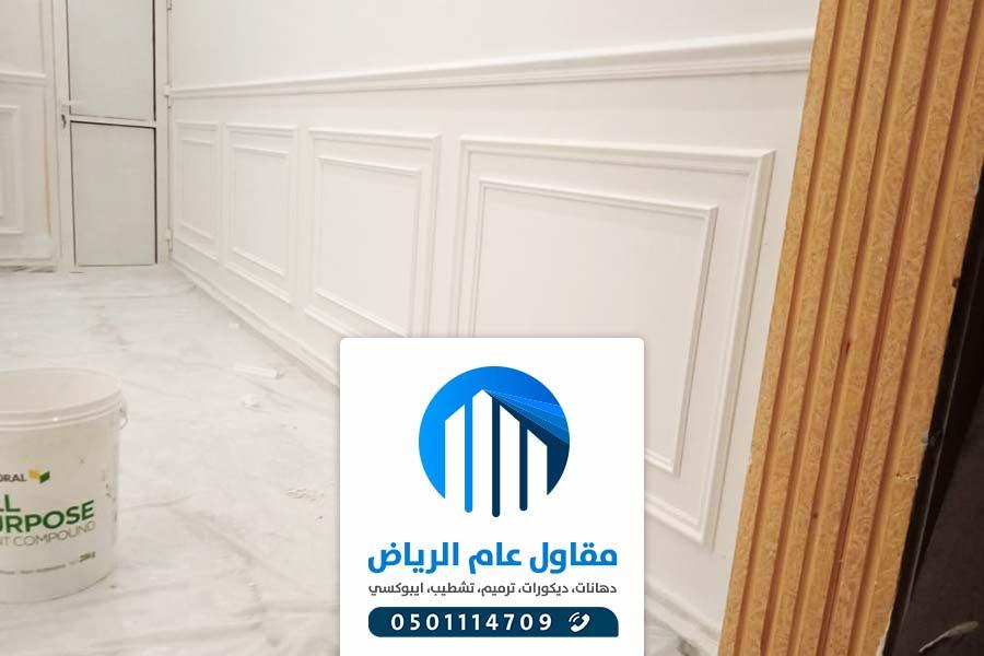 وكيل ديكورات فوم جدران بديل الجبس بالرياض ت:0501114709 - مورد براويز فوم استيل في الرياض