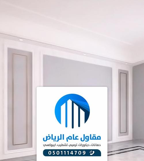 ديكورات فوم جدران الرياض